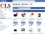 CLS Market