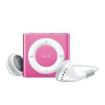 MP3 & MP4 spelare